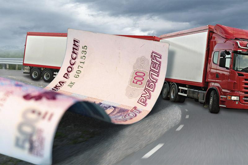 Как украсть миллион:  преступные схемы в грузоперевозках