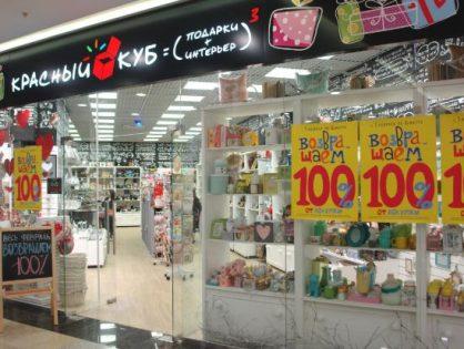 Сеть магазинов «Красный куб» опровергла информацию о закрытии