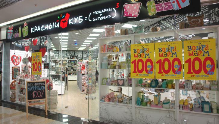 «Красный куб» в 2,5 раза сократил число магазинов в Санкт-Петербурге