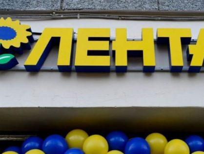 «Лента» купит склад с фабрикой полуфабрикатов площадью 70 000 квадратных метров