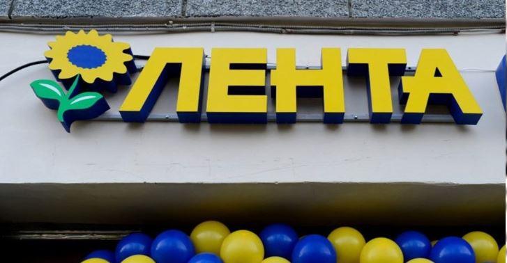 Европейский банк реконструкции и развития может продать «Севергрупп» свой пакет в «Ленте»