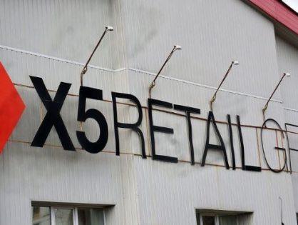 X5 Retail Group планирует с 2020 года внедрять электронные ценники во всех магазинах