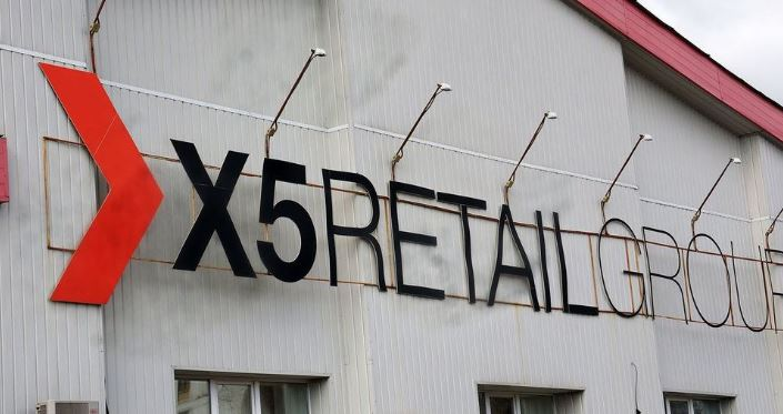 X5 Retail Group вступила в Ассоциацию компаний интернет-торговли