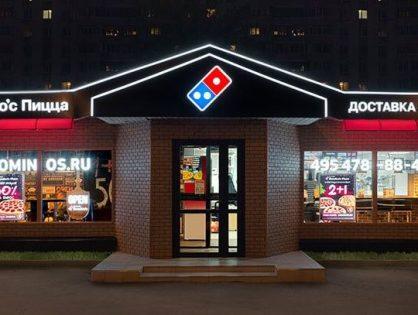 Российские франчайзи Domino's Pizza обвинили компанию в завышении цен и навязывании услуг