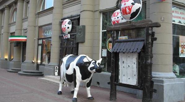 Сеть ресторанов быстрого питания «Му-Му» начала продавать франшизу