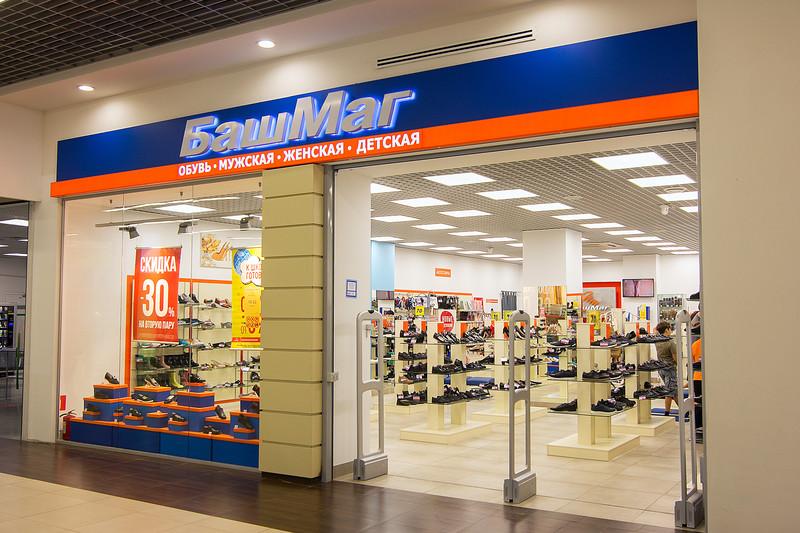 «БашМаг» перешел на систему онлайн-инкассации с Банком Зенит и Moniron