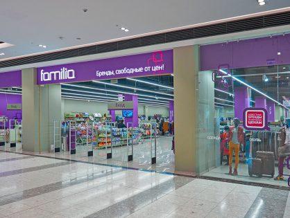 Сеть магазинов Familia перешла на платформу Cash Connect