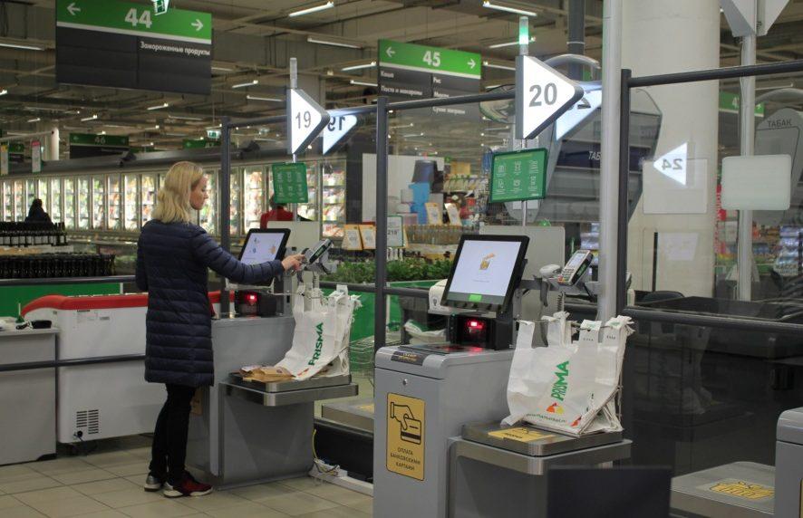 PRISMA запускает систему самообслуживания в российских магазинах
