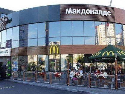 McDonald's может открыть в России объекты в формате dark kitchen