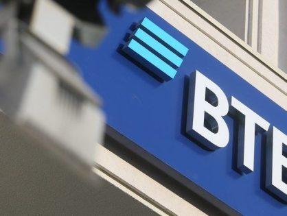 ВТБ потребовал 2,4 млрд рублей от владельца брендов Sbarro и «Ёлки-Палки»
