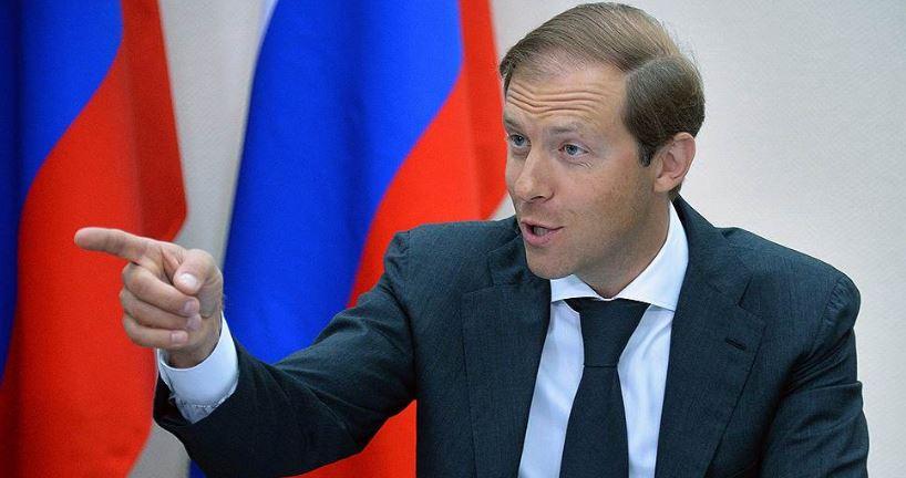 Денис Мантуров сохранил пост министра промышленности и торговли