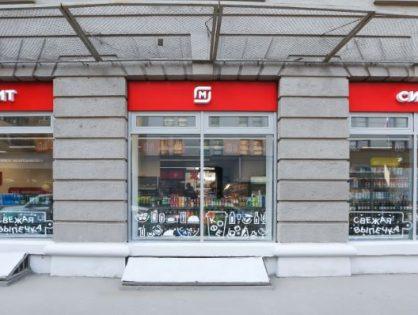 «Магнит» раскрыл детали нового формата малых магазинов