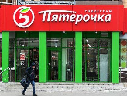 «Пятёрочка» может начать продавать SIM-карты МТС, «Мегафона» и «Билайна»