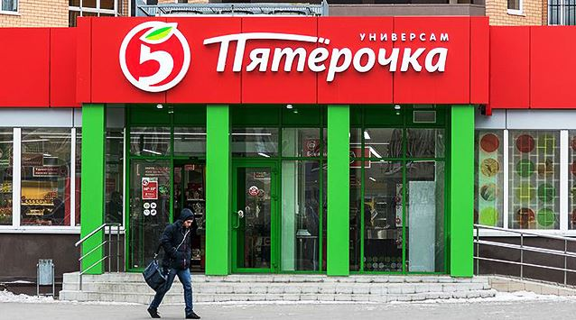 «Пятёрочка» запустила тестирование технологии «умный магазин»