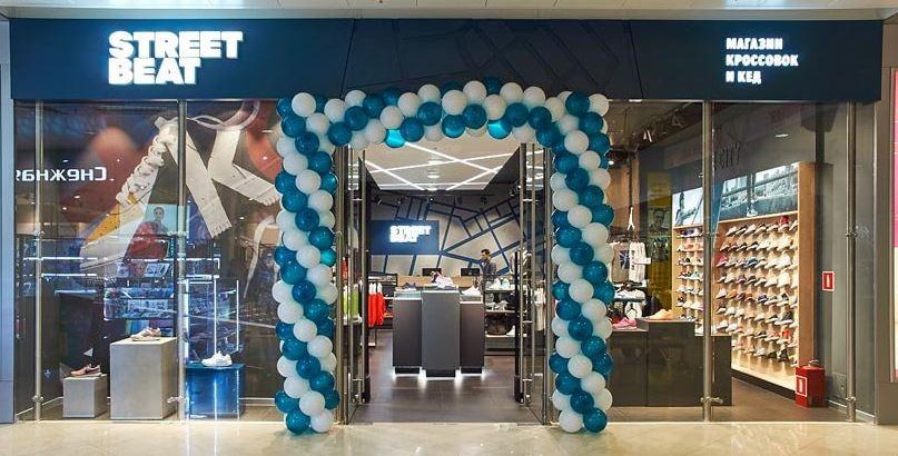 Базы клиентов Street Beat и Sony Centre оказались в открытом доступе