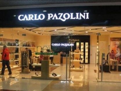 Surya Group обсуждает покупку обувной сети Pazolini