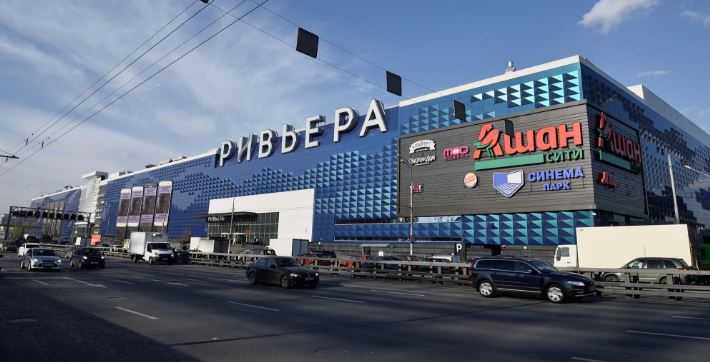 ФНС потребовала банкротства московского ТРЦ «Ривьера»
