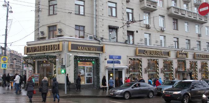 Ресторан «Армения» на Тверской подал в суд на организаторов протестов