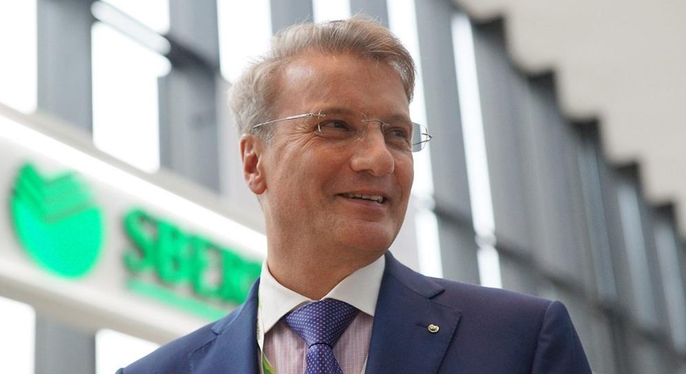 Герман Греф — президент Сбербанка России.