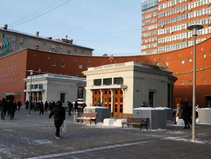 Структура «Альфа-групп» продала площади в торговом центре «Метромаркет»