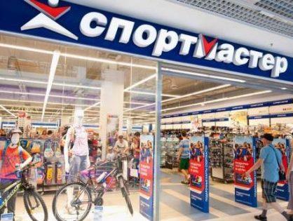 «Спортмастер» временно закроет все магазины