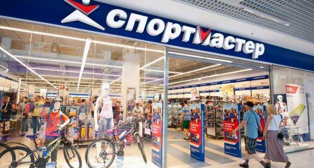 «Спортмастер» приобрёл польскую сеть магазинов Go Sport