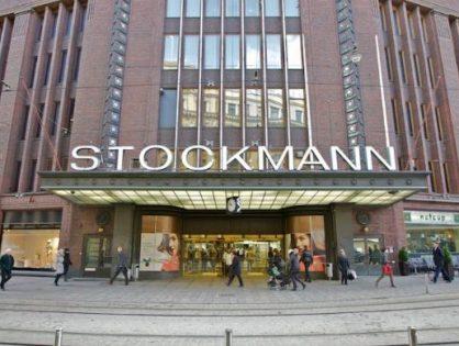 Финская Stockmann сменит CEO и финансового директора