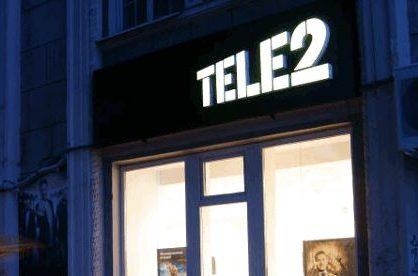 Салоны Tele2 начнут продавать товары с AliExpress