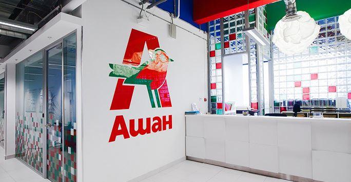 «Ашан» сменил гендиректора своего российского бизнеса