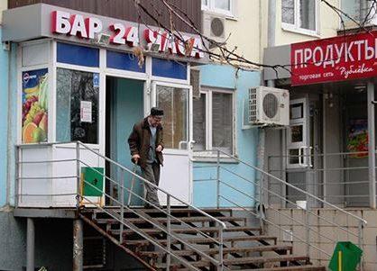 Правительство поддержало запрет алкоголя в маленьких барах в жилых домах
