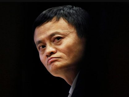 Как Джек Ма стал лицом современного Китая