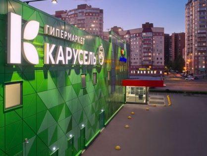X5 Retail Group переоборудует часть «Каруселей» в современные гастромаркеты