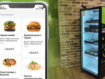 Как и зачем создать свою франшизу умных холодильников? 5 вопросов, на которые следует ответить перед стартом