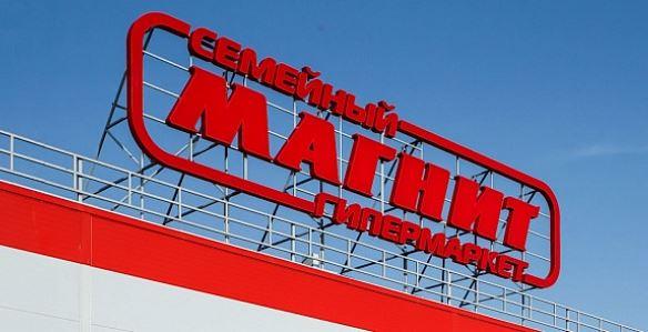 «Магнит» разработал новую концепцию гипермаркетов