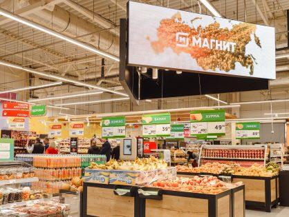 «Магнит» показал первый суперстор —  переосмысленный городской гипермаркет. Мы побывали на открытии в Краснодаре