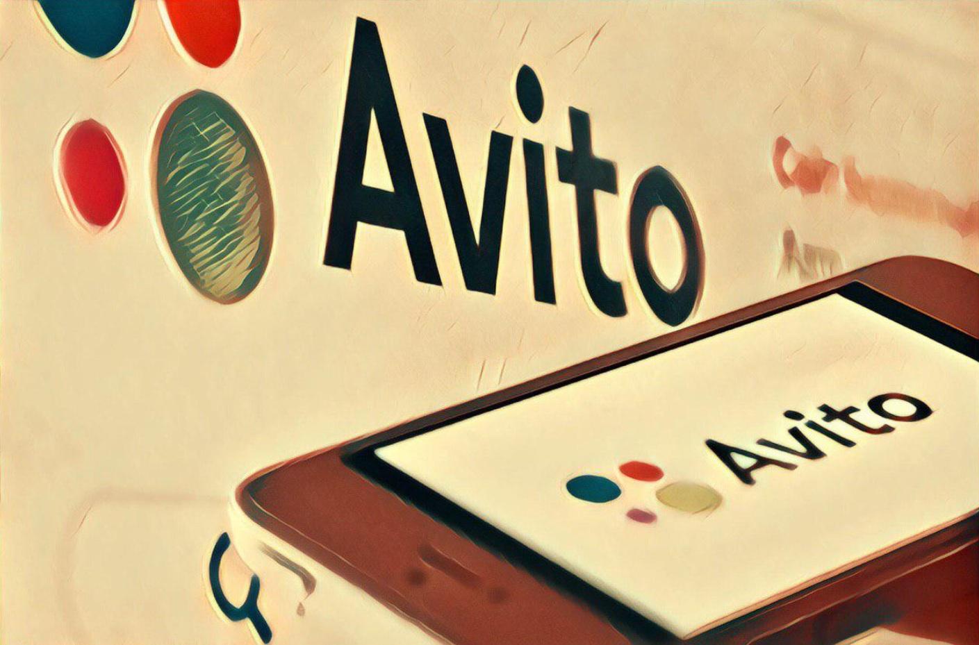 Андрей Рыбинцев, руководитель департамента аналитики Avitо: «Стараемся понять интересы каждого человека»