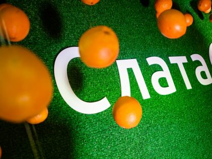 «Слата – два мира». Крупный в Сибири ритейлер  обновил концепцию супермаркетов