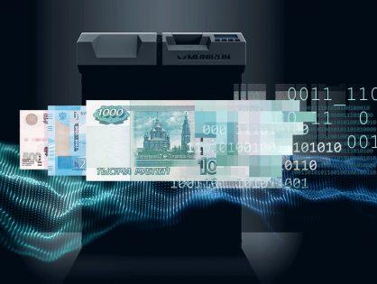 Moniron Cash Connect — единая платформа автоматизации наличного денежного оборота