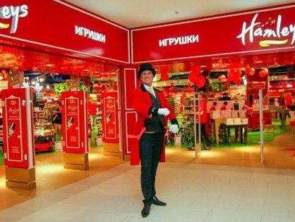Александр Мамут решил продать Ideas4Retail, развивающую в России сети Hamleys и Cookhouse