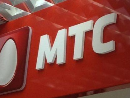 МТС продаст своё украинское подразделение