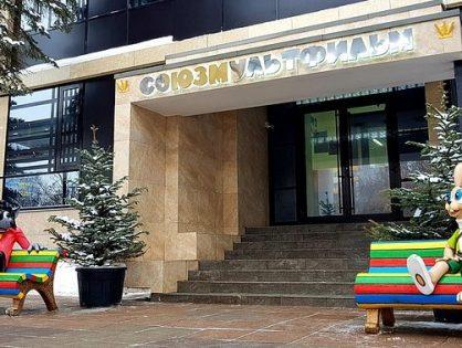 «Союзмультфильм» откроет сеть детских развлекательных парков в торговых центрах