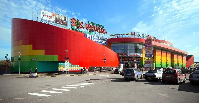 В московском торговом центре «Спектр» произошёл пожар