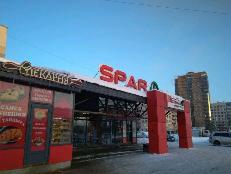 Как рухнул «Интерторг». История взлёта и банкротства петербургского ритейлера