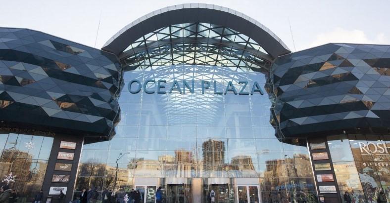 Компания дочери Аркадия Ротенберга нашла ещё одного покупателя на киевский ТЦ Ocean Plaza
