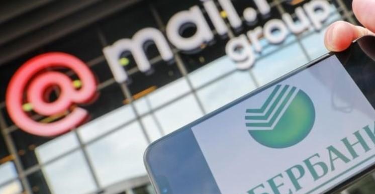 Сбербанк и Mail.ru закрыли сделку по созданию СП в сфере еды и транспорта