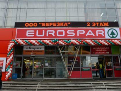 Развивающий сети Spar и «Семья» «ТД Интерторг» может закрыть не менее 40 магазинов