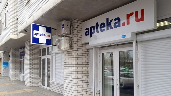 Число проданных через Apteka.ru упаковок лекарств за год выросло почти втрое
