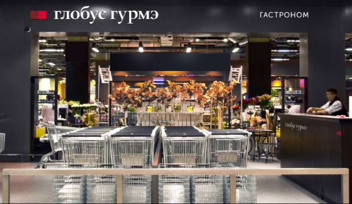 Рестораторы Аркадий Новиков и Антон Пинский купили контрольный пакет сети «Глобус гурмэ»