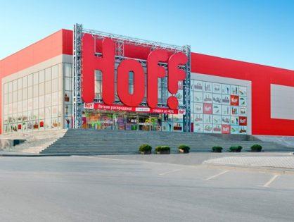 Мебельная сеть Hoff нарастила годовые продажи на 14,4%