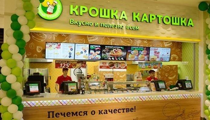 Основатель «Крошки-Картошки» продал часть своего бизнеса